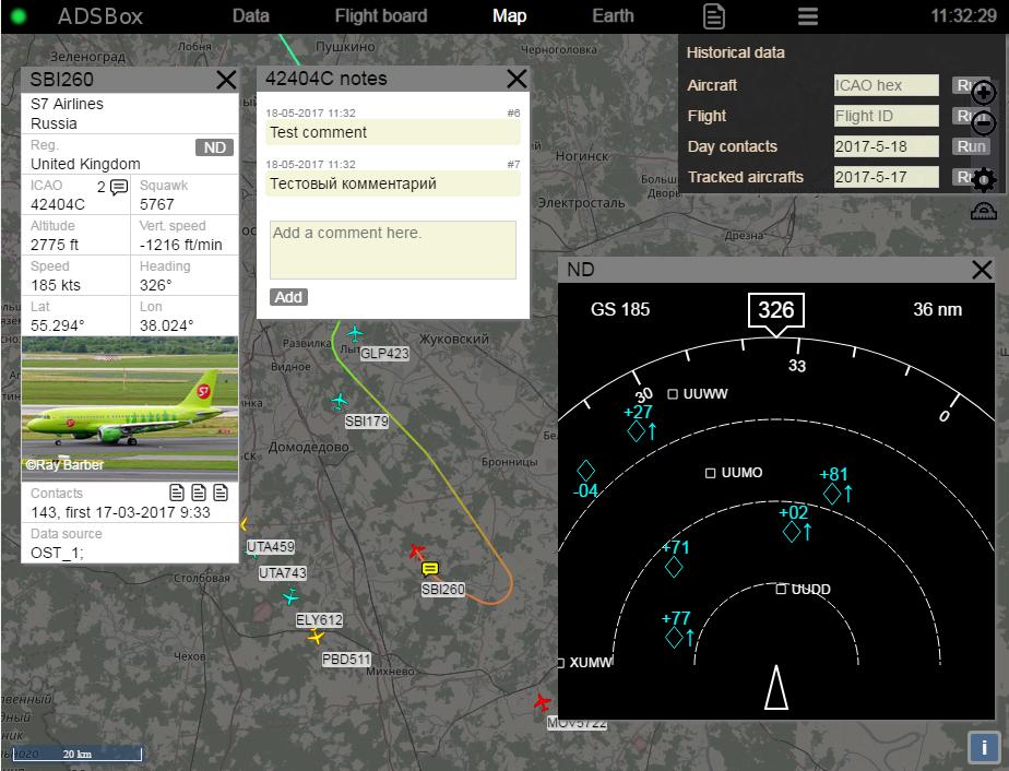 ADSBox project - Radarspotting
